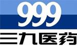 深圳三九医药股份有限公司