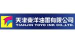 天津东洋油墨公司