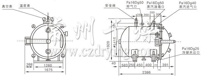 圆形静态真空干燥机结构示意图